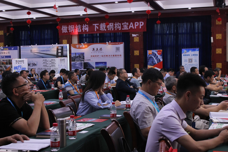 钢构宝APP,钢结构平台,钢结构交易网